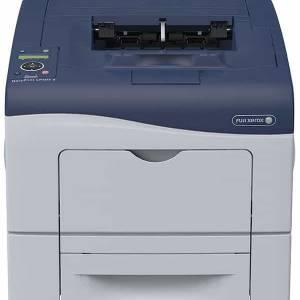 Fuji Xerox Color Laser DPCP405d - LPS Malaysia | Office Printers